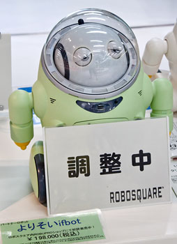 Robot for Sale