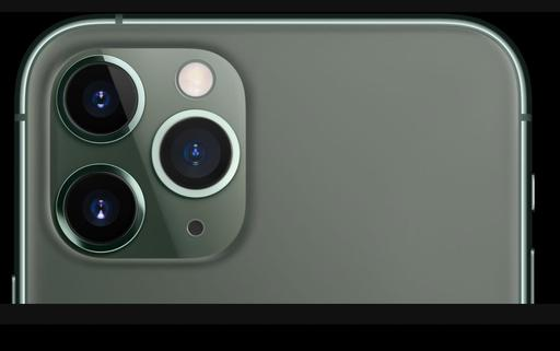 triple-camera-iphone.jpg
